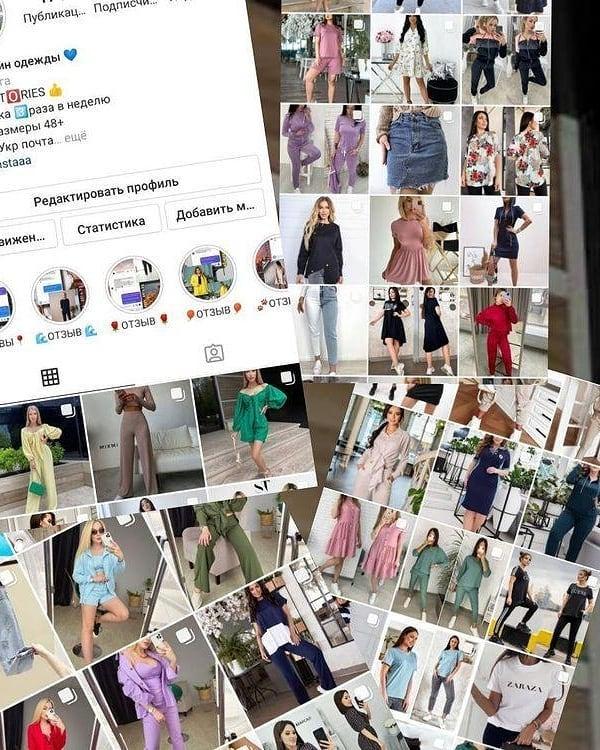 @tovar_shop___ Інтернет магазин жіночого одягу.  Доступні ціни та товар з якісніх ...