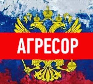 Лідери G7 назвали РФ стороною конфлікту на Донбасі Країни вислови підтрімку н ...