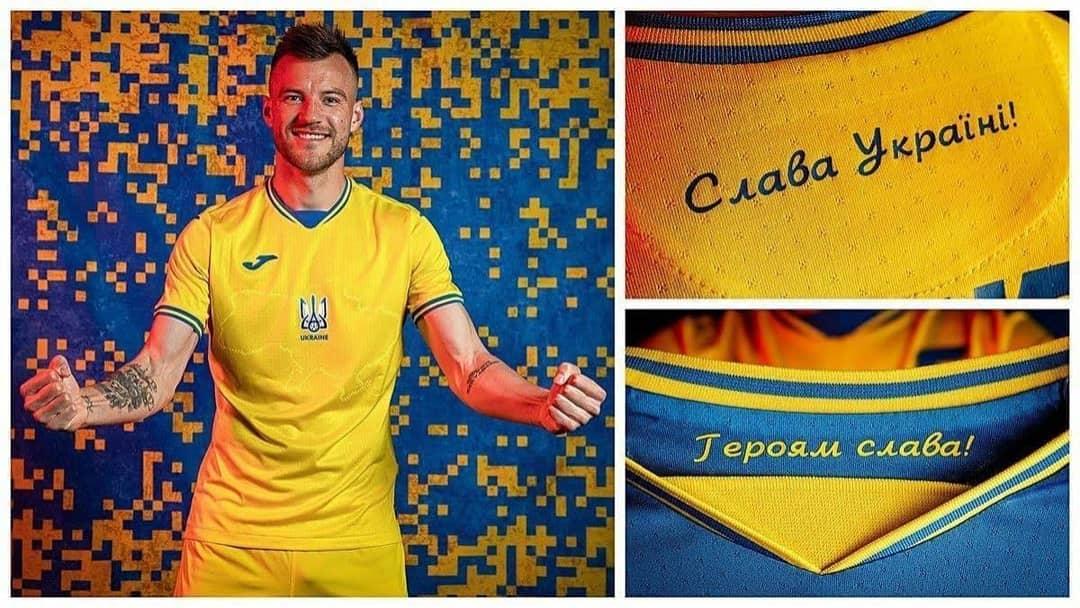 УЄФА зобов'язав збірну України прібраті з форми слоган «Героям слава» На мнение ...