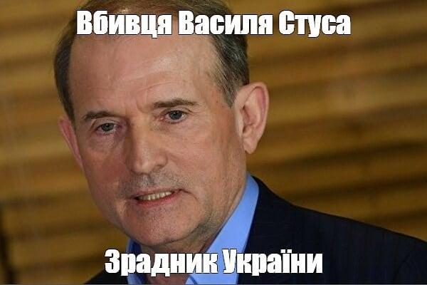 Медведчук залиша під домашнім Арешт ще на два місяці Таке решение Щойно ...