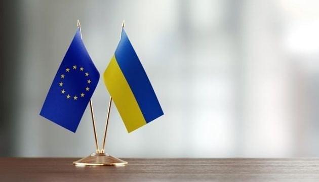ЄС скасував для України обмеження на поїздкі Європейський Союз включивши Україну ...
